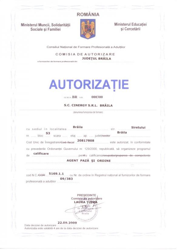 curs-autorizat-paza-si-ordine-e1335615871559